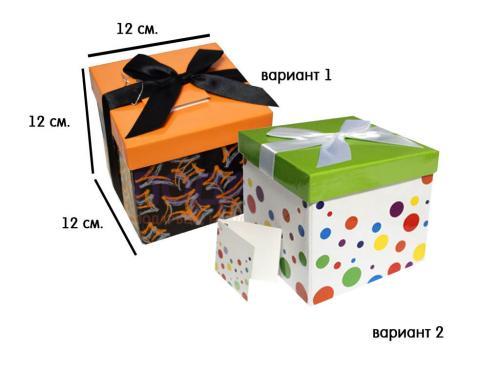 Подаръчна кутия 12х12х12 см