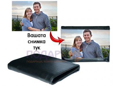 Портфейл със снимка