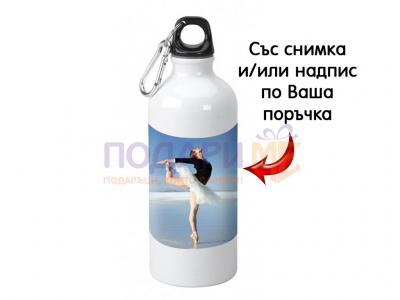 Метална бутилка със снимка