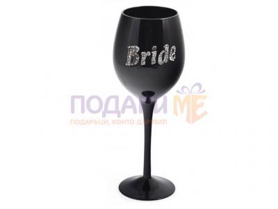 Стъклена черна чаша за вино