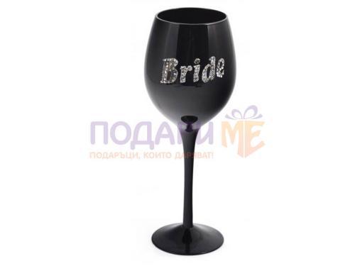 Булчинска черна чаша за вино