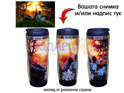 Термо чаша без дръжка с Ваша снимка