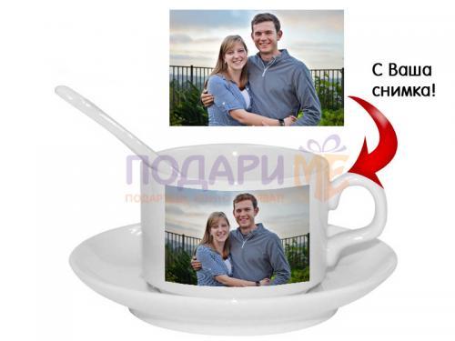 Комплект чашка, чинийка и лъжичка с Ваша снимка