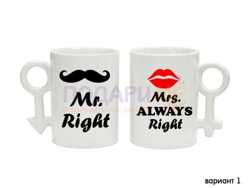 Комплект чаши за влюбени