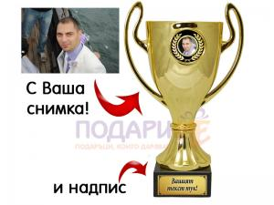 Иван Атанасов от гр. София