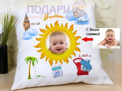 Декоративна възглавница за бебе