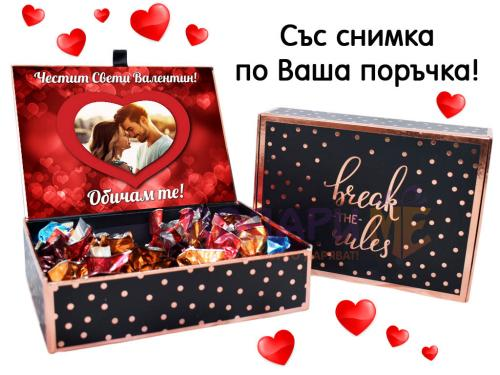 Кутия с бонбони Елван за Свети Валентин