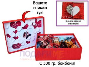 Червена бонбониера с пайети и Ваша снимка