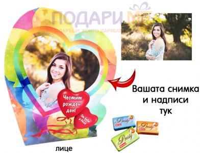 Шоколадчета Елван за рожден ден