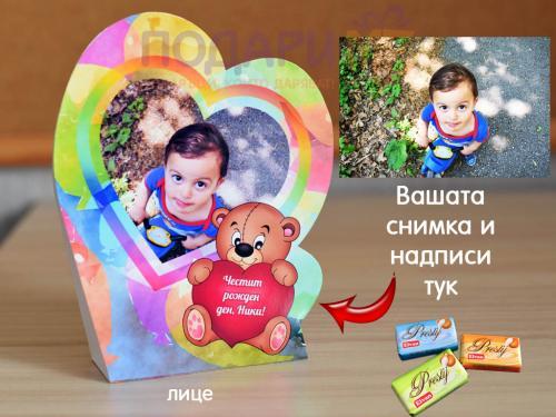 Шоколадчета Елван за рожден ден на дете