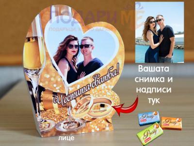 Шоколадчета Елван за сватба