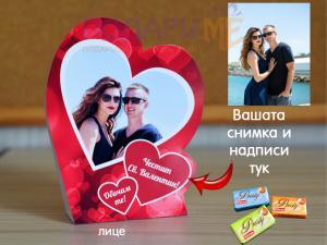 Шоколадчета Елван за Свети Валентин