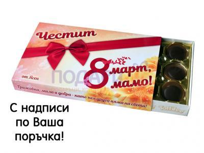 Бонбони Toffifee за 8 март