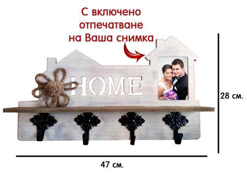 Декоративна закачалка с рамка