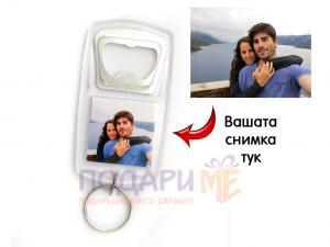 Пластмасов ключодържател със снимка и отварачка