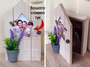 Кутия за ключове със снимка звезда