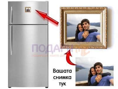 Рамка магнит за хладилник със снимка