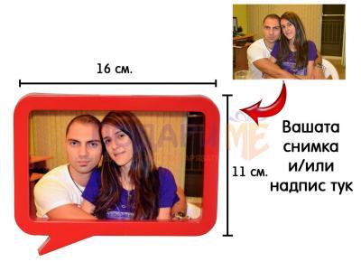 Рамка със снимка с магнит за хладилник