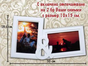 Бяла рамка за стена с 2 снимки