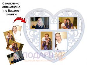 Рамка сърце с 4 снимки