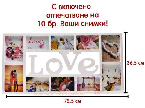 Бяла рамка с 10 снимки и надпис LOVE