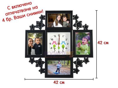 Рамка с 4 снимки и часовник