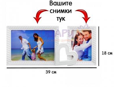Бяла рамка с две снимки и сърце