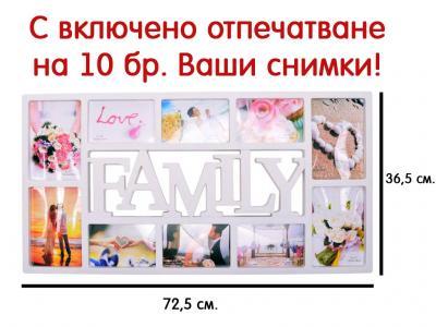 Бяла рамка с 10 снимки и надпис Family
