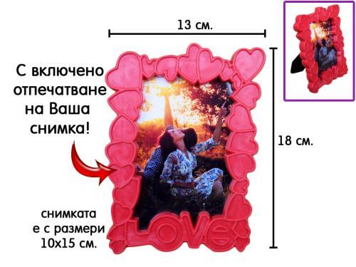 Рамка LOVE на сърчица със снимка