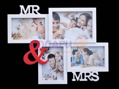 Рамка с 4 снимки Mr and Mrs