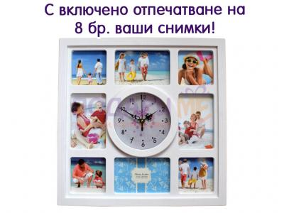 Рамка с 8 снимки и часовник