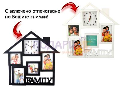 Рамка FAMILY с часовник и 4 бр. снимки