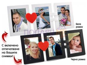 Рамка за влюбени с 3 снимки