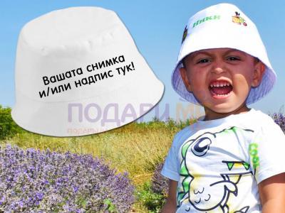 Детска шапка с надпис и снимка