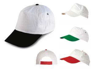 Бейзболна шапка по Ваш дизайн