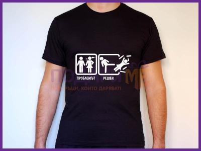 Тениска проблем - решение вариант 2