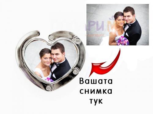 Закачалка за чанта сърце със снимка